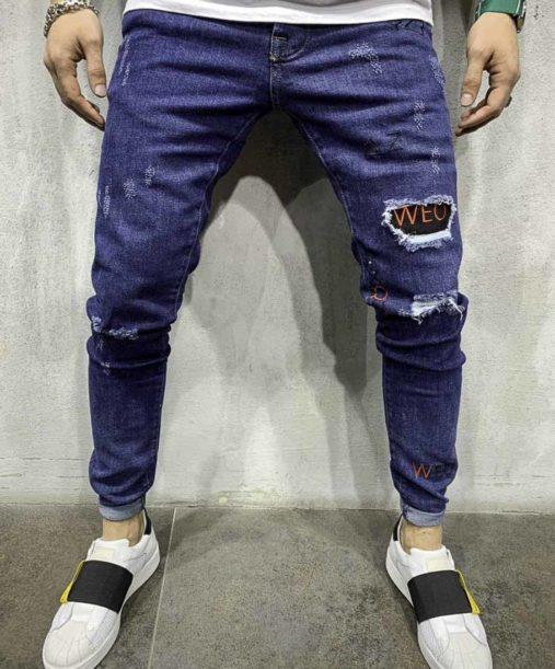 Nos jeans : jean regular destroy homme | Mode urbaine | 39€